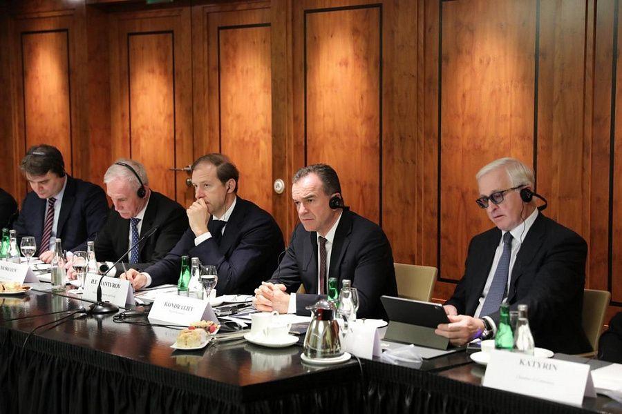 Краснодарский край презентует промышленный потенциал немецкому бизнесу в Берлине