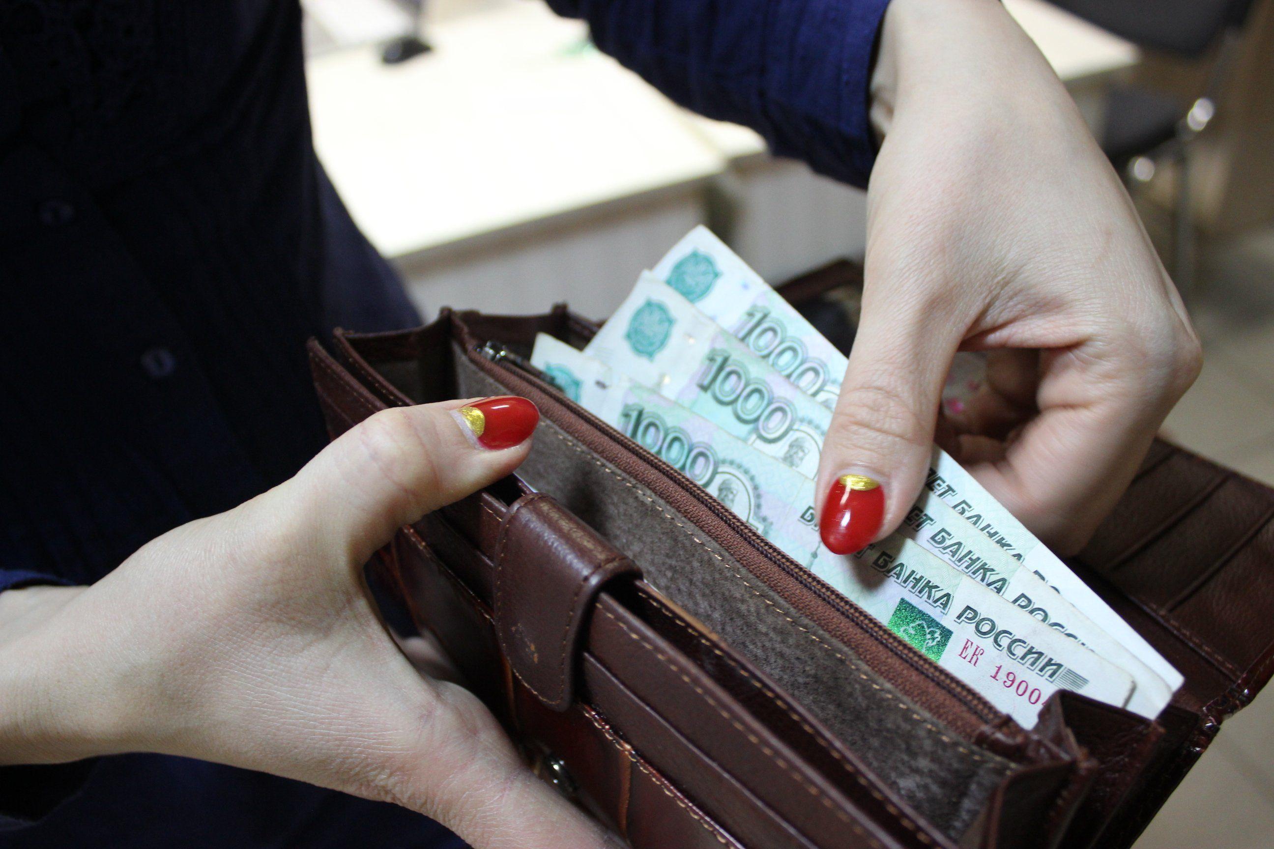 Краснодарстат: Среднемесячная заработная плата наКубани превосходит 30 тыс. руб.