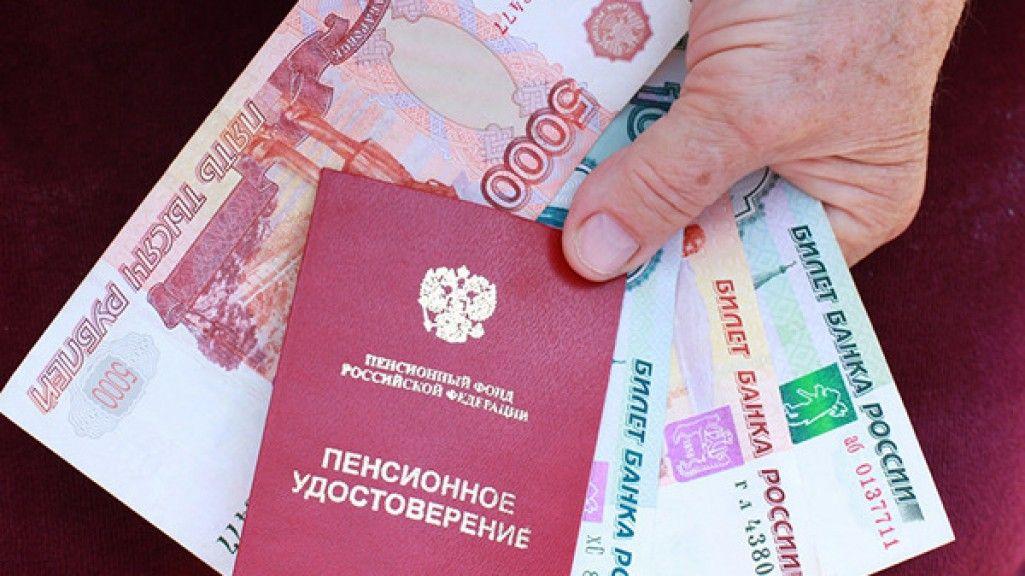 Силуанов подсчитал размер будущей пенсии россиян - Экономика