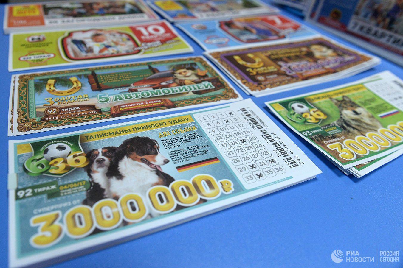 Счастливчик! Ярославец одержал победу  млн.  вновогоднюю лотерею