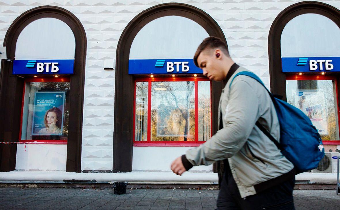 рефинансирование потребительского кредита в втб в 2020 году комиссия перевода с карты сбербанка на яндекс деньги