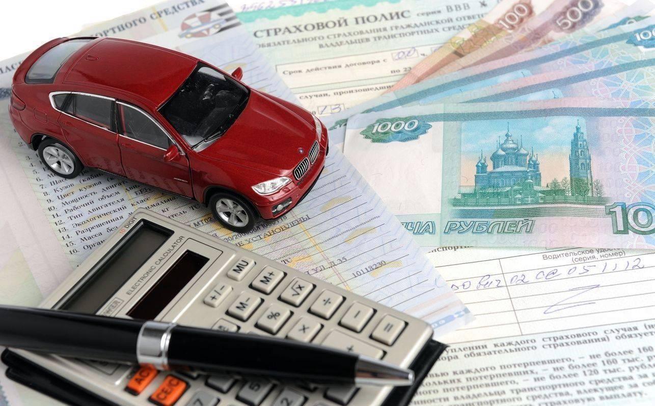 Хоум кредит банк новосибирск советский район