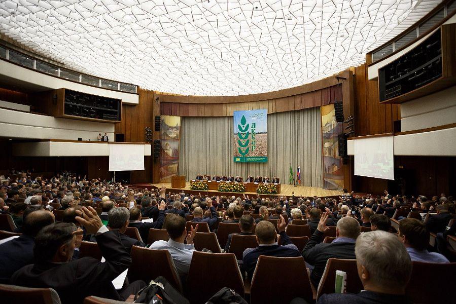 Федор Дерека возглавил кубанскую делегацию наXXIX съезде АККОР в столице России