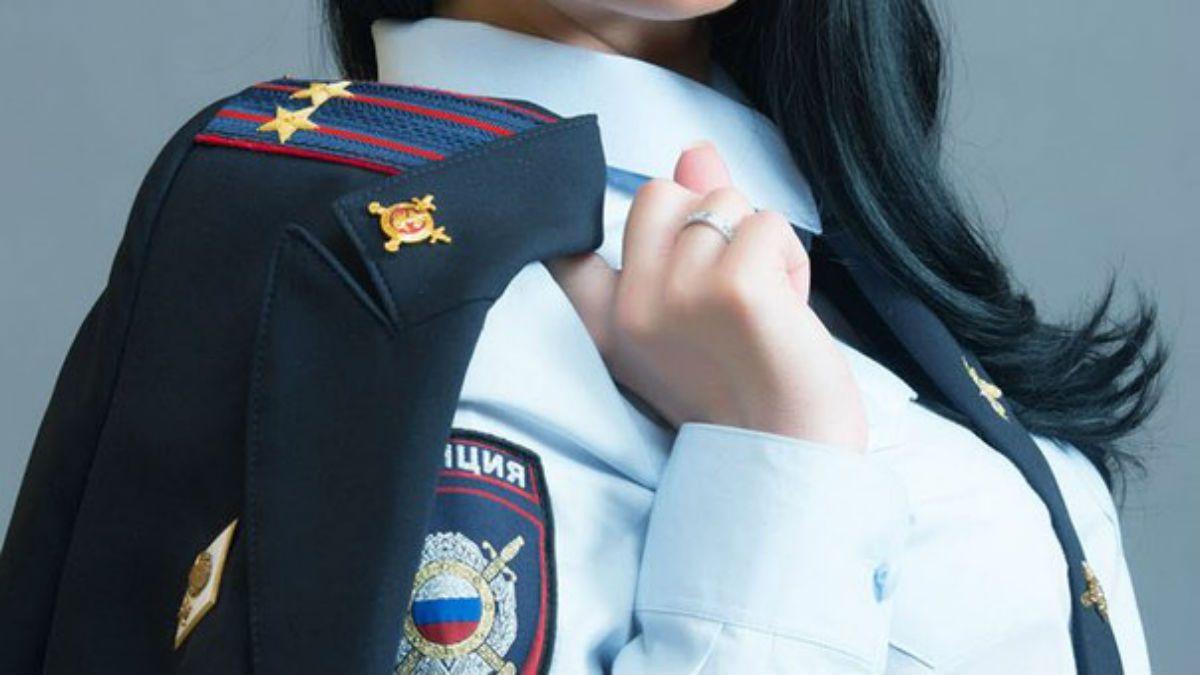 Картинки девушка со спины полиция