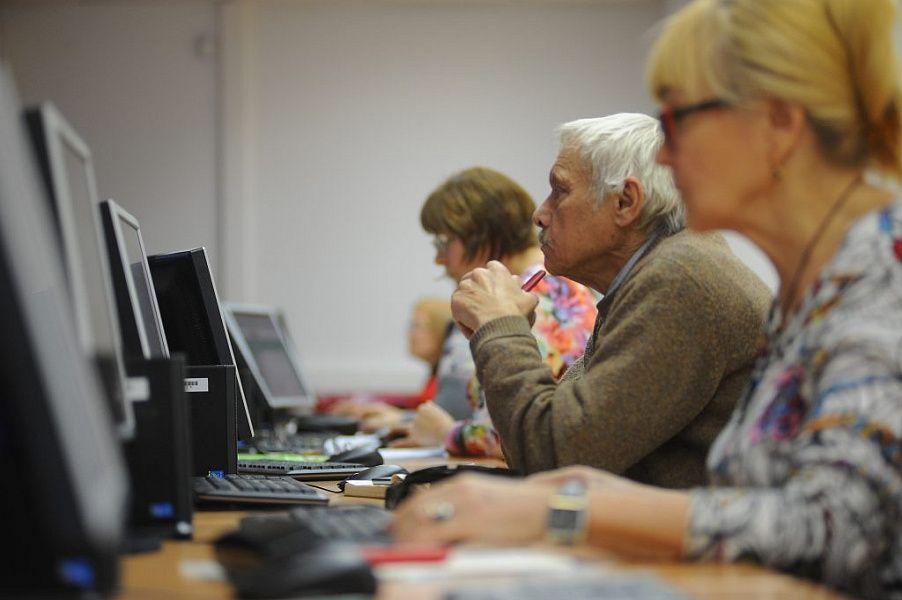 Обучение компьютерной грамотности пожилых людей в центрах дома престарелых адреса тюменской области
