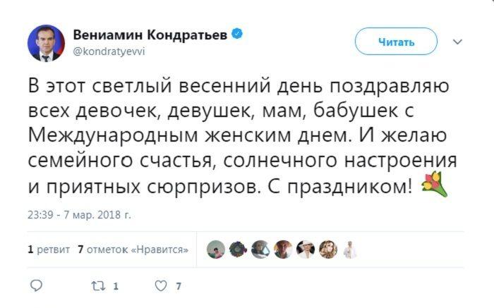 Губернатор Кубани поздравил женщин и пожелал приятных сюрпризов, фото-1