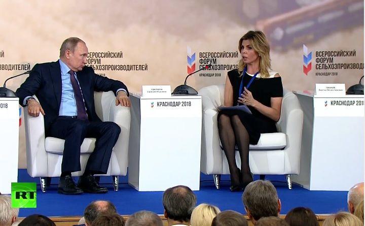 Путин выступал в Кубанском аграрном университете, фото-1