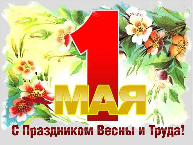 80% русских трудящихся удовлетворены своей работой— Опрос