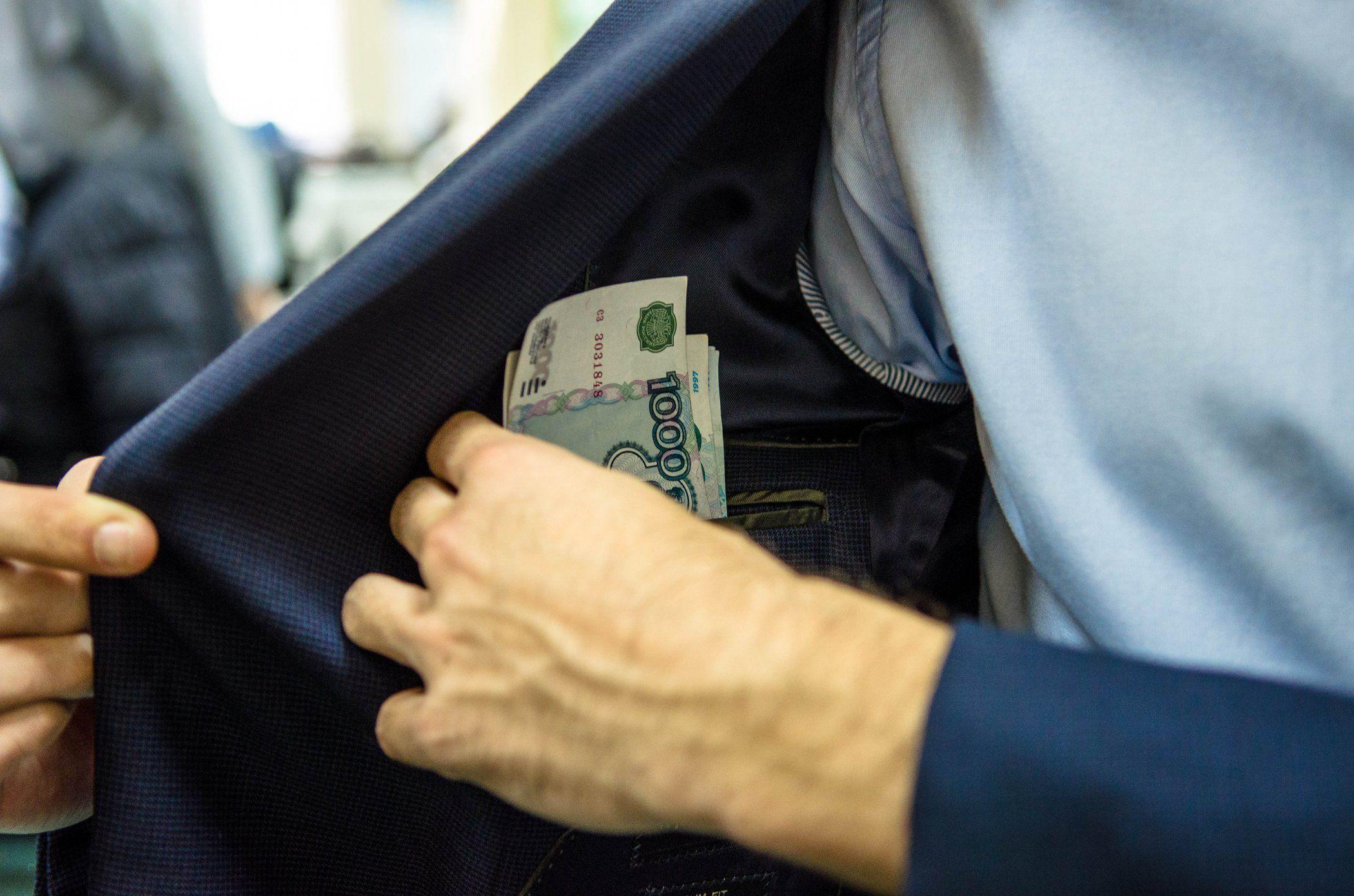 Картинка про взятку