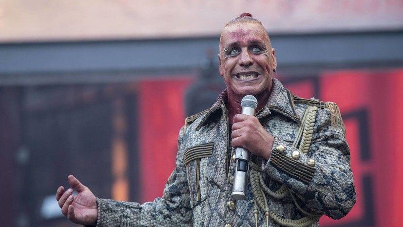 Солист Rammstein Тилль Линдеманн представит новый альбом в Краснодаре