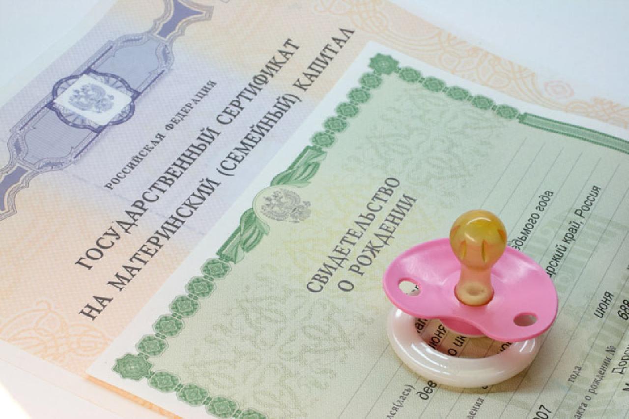 Программа материнского капитала в России продлена до 2021 года