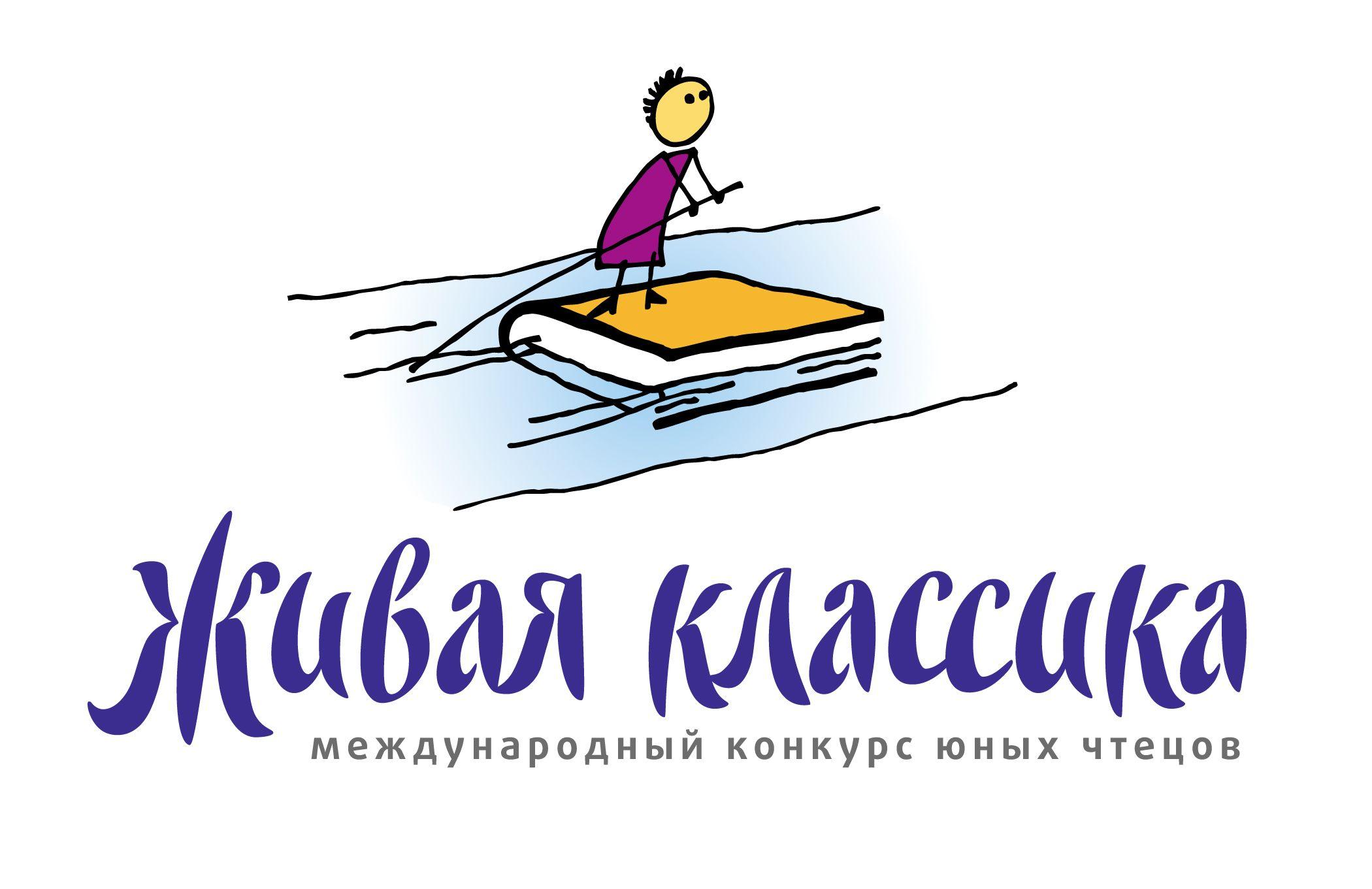 Двое дагестанских школьника стали полуфиналистами конкурса «Живая классика»