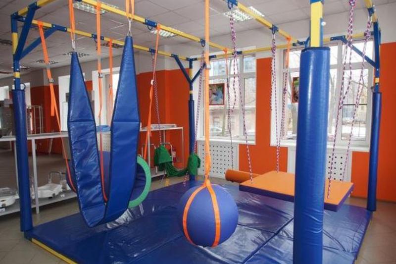 Центр реабилитации детей инвалидов Краснодаре лечение алкоголизма кодирование в a