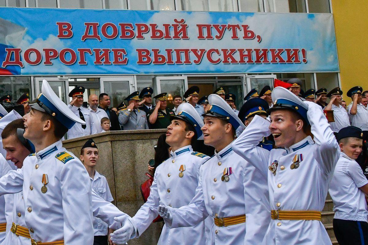 поздравления с выпуском из военного училища в прозе