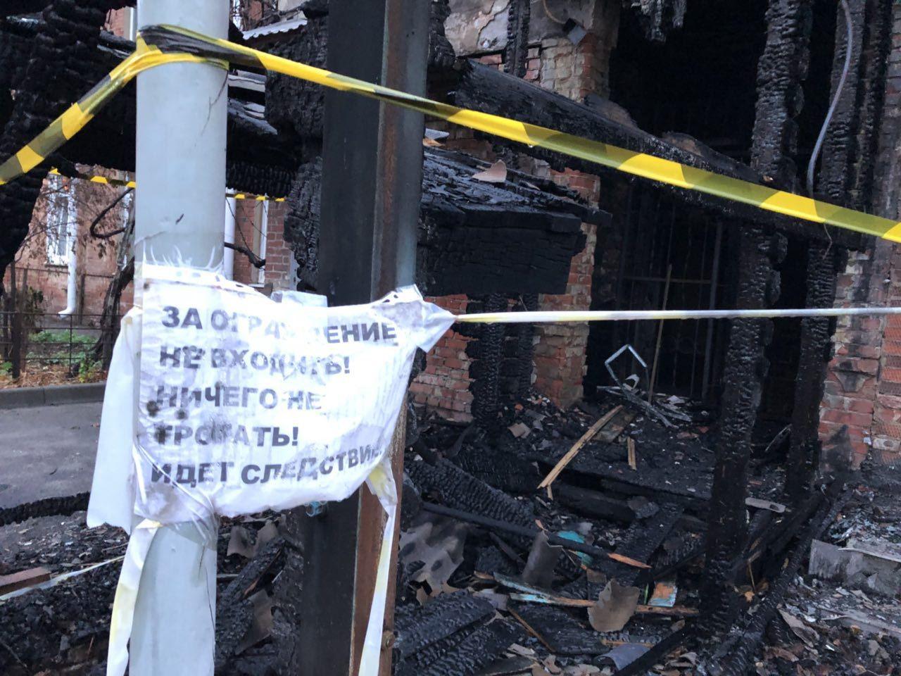 ВКраснодаре починят кровлю ввыгоревшей многоэтажке наулице Рашпилевской