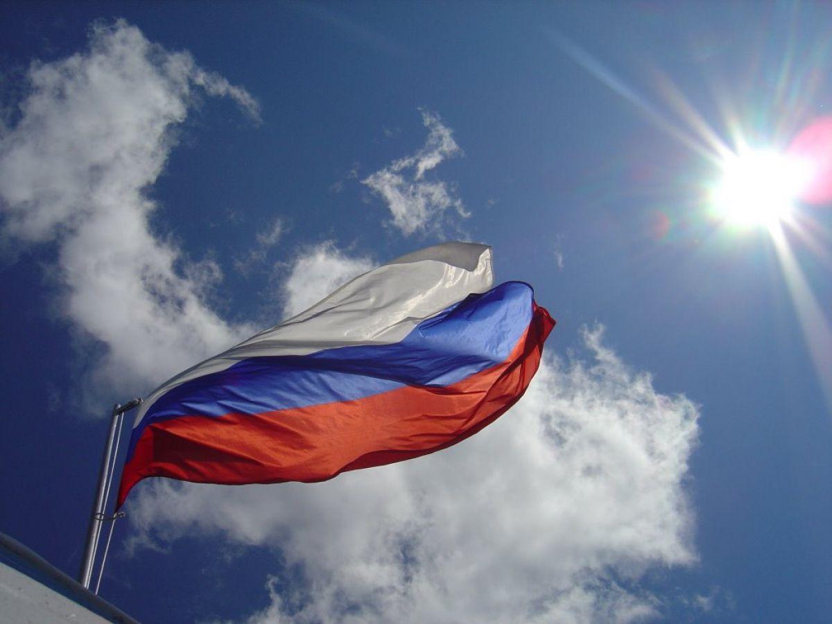 Куда пойти наДень РФ вКраснодаре