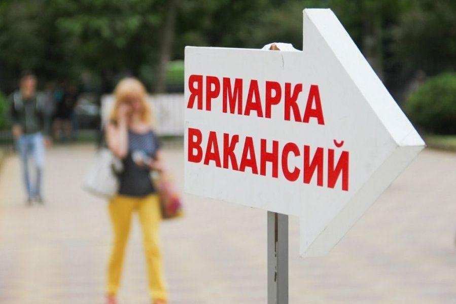 Работа краснодар предпенсионный возраст как получить пенсию в молдове гражданину россии