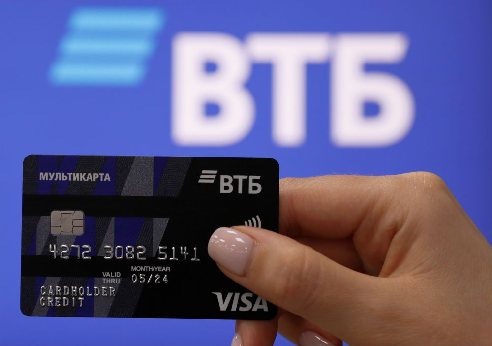 корпоративная карта кубань кредит