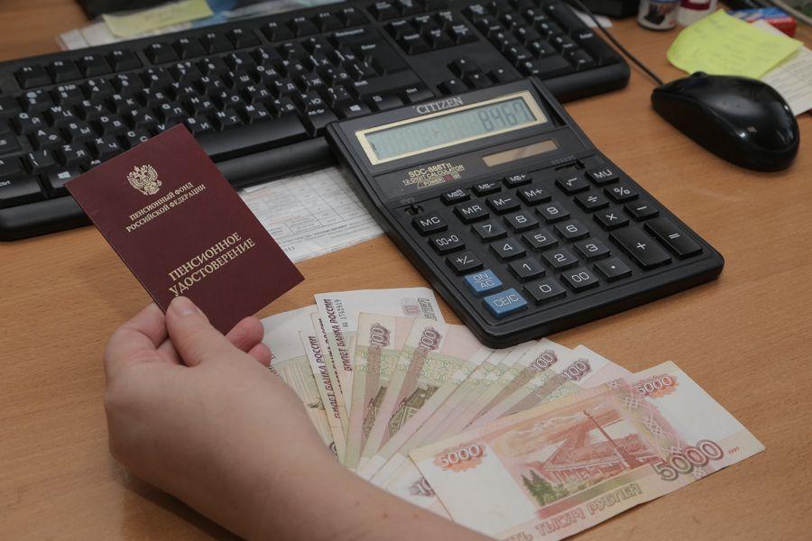 Смотреть Ставка рефинансирования ЦБ РФ в 2019 году: изменения, последние новости видео