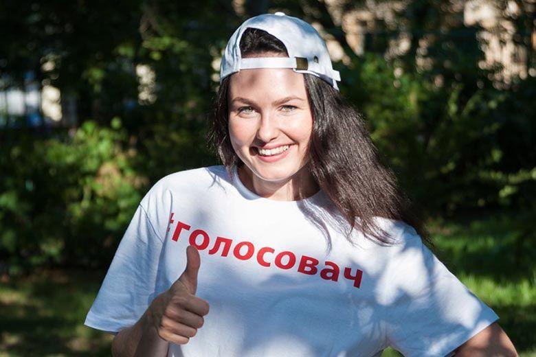 Селфи для конкурса «Голосовач» сделали 15 тыс. граждан Кубани
