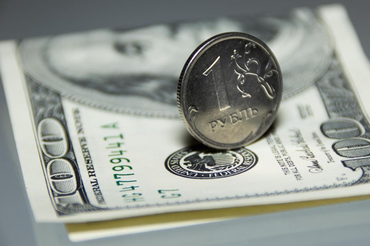 Минэкономразвития спрогнозировало курс рубля вдекабре
