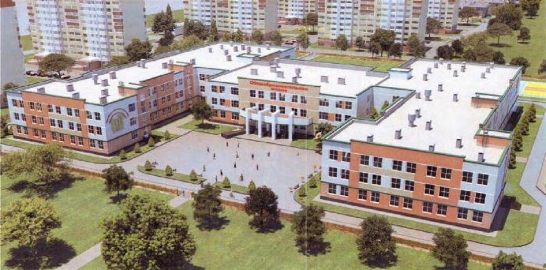 О помощи в строительстве школы