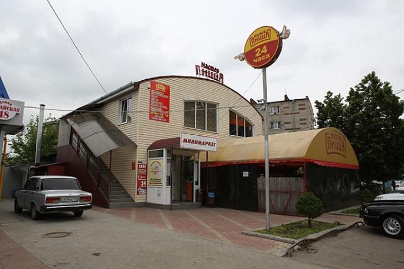 ВКраснодаре будут судить еще одного участника погрома впиццерии