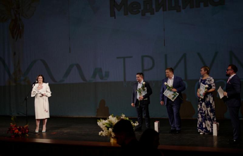 Победителей конкурса «Триумф» наградили в Краснодаре