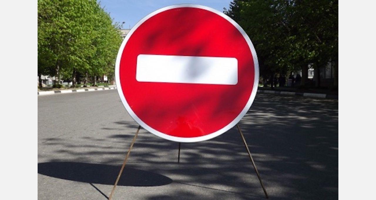 В Сочи из-за конкурса «Новая волна» ограничили движение автотранспорта