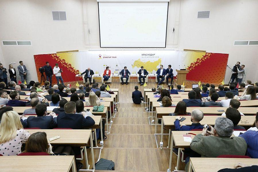 Врамках стартап-тура фонда «Сколково» наградят победителей конкурса «Инноватор Кубани»