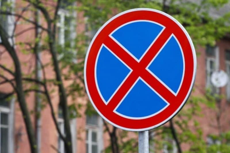На улице Кавказской в Краснодаре запретят остановку и стоянку транспорта