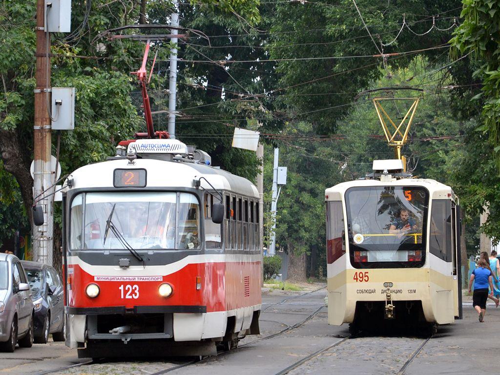 С20апреля вКраснодаре подорожает стоимость проезда вобщественном транспорте