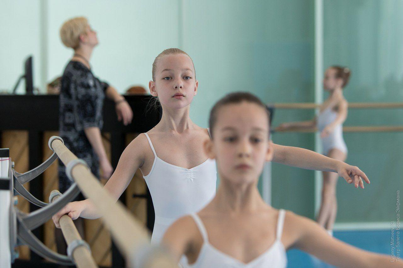 Молодых амурчан отберут в«Академию танца Бориса Эйфмана»
