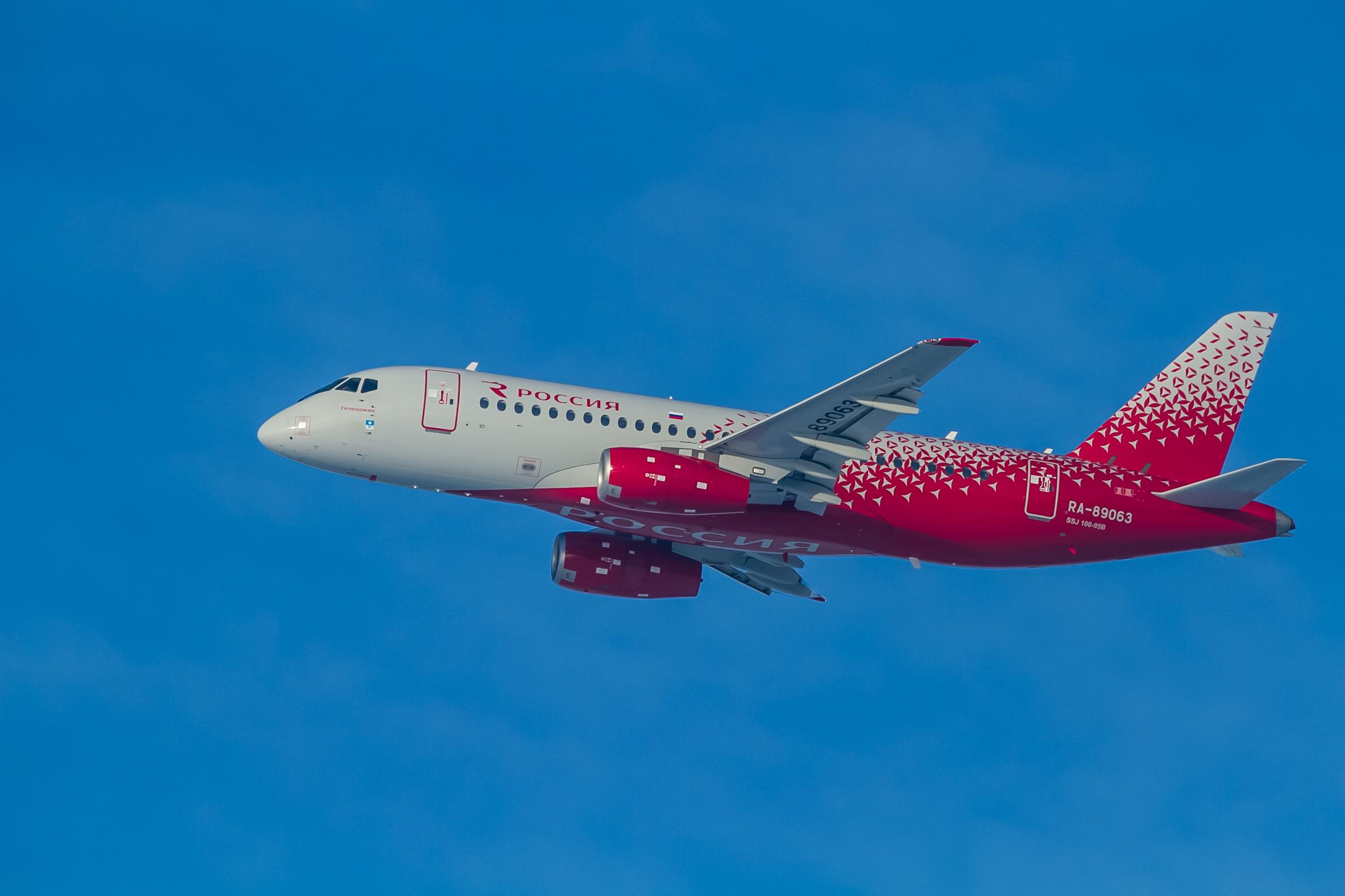 Авиакомпания назвала самолет в честь Геленджика