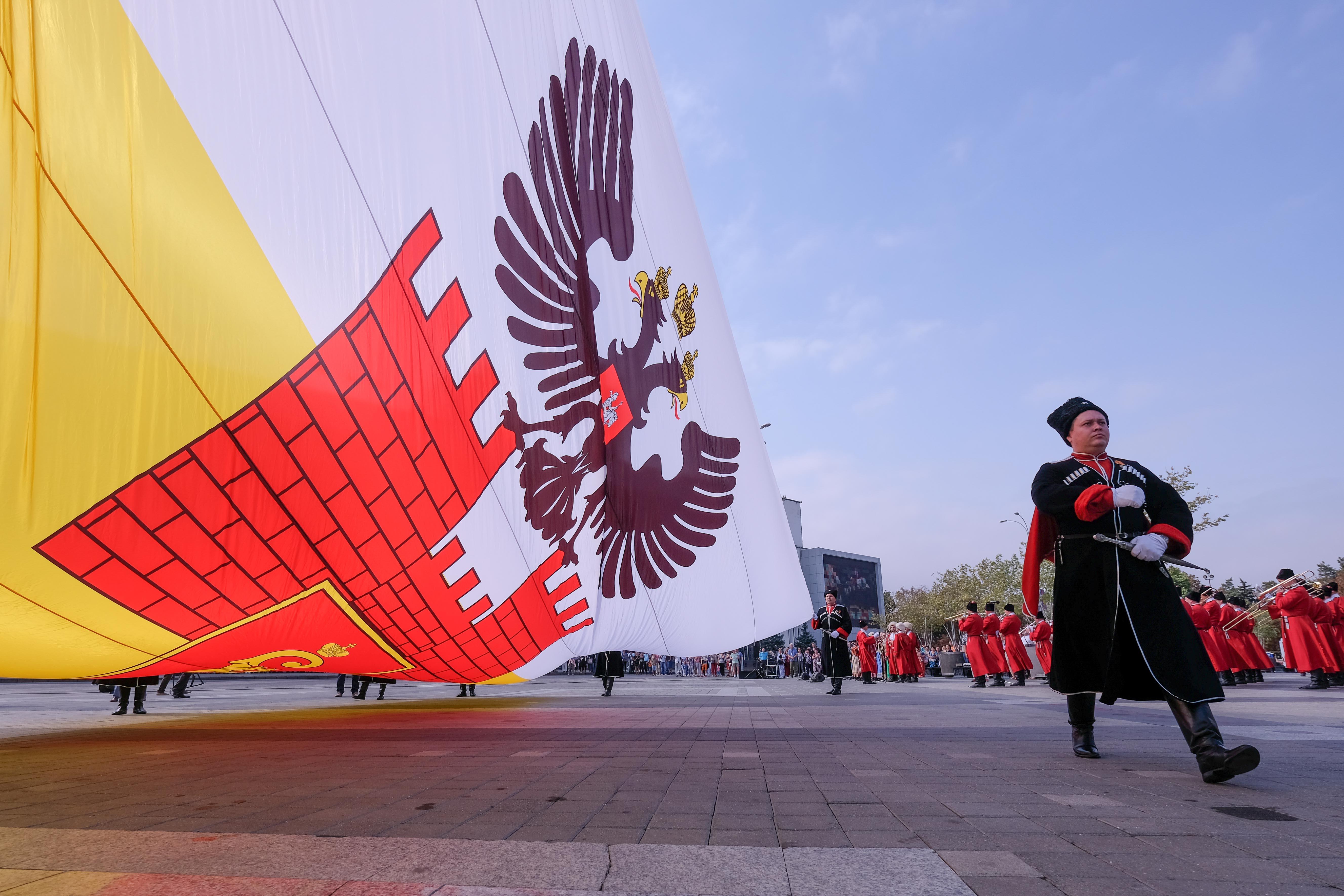 картинки к дню города краснодара газетах публиковал