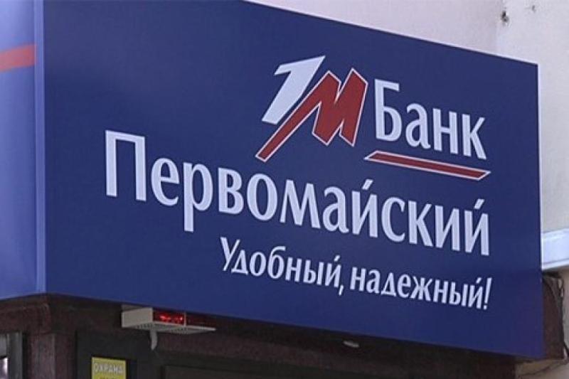Тинькофф банк онлайн перевод с карты