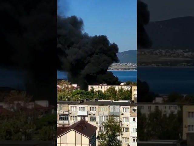 Пожар на рынке в Геленджике, 10 сентября