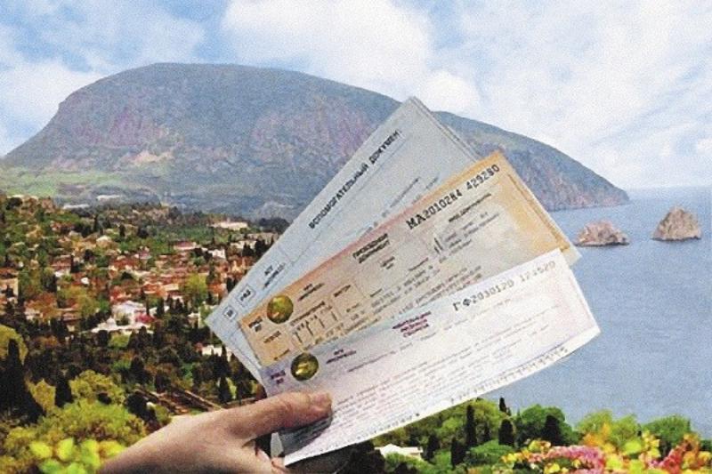 С30апреля ЕТД возобновила транспортировки вКрым поединому билету