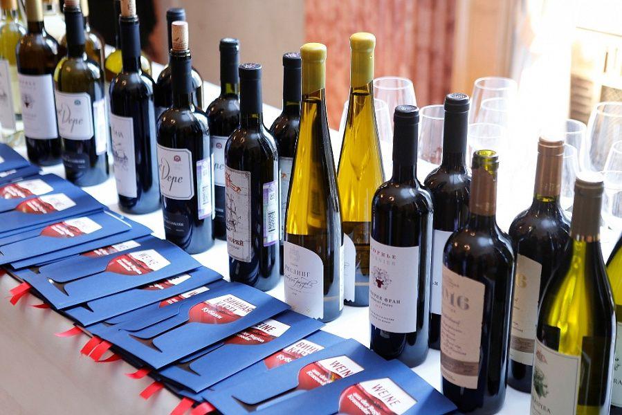 вина краснодарского края картинки