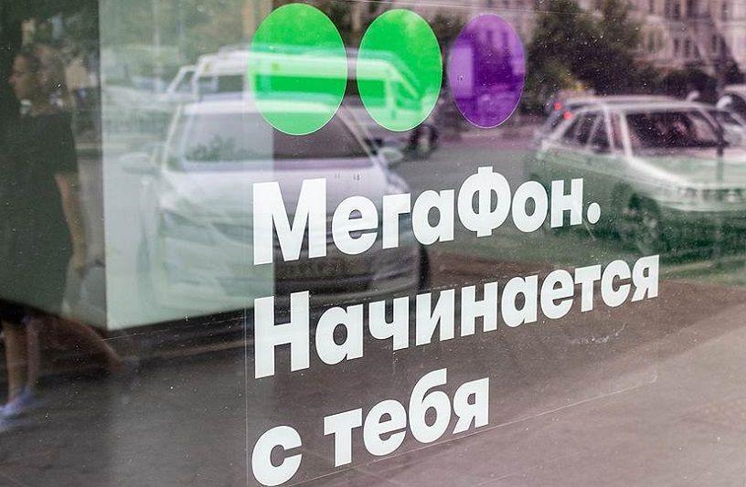 «Мегафон» начнет выдавать заказы из интернет-магазинов