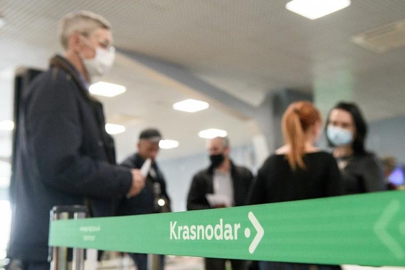 Жителей Кубани оштрафовали на 1,2 млн рублей за нарушение ковидных правил при возвращении из-за границы
