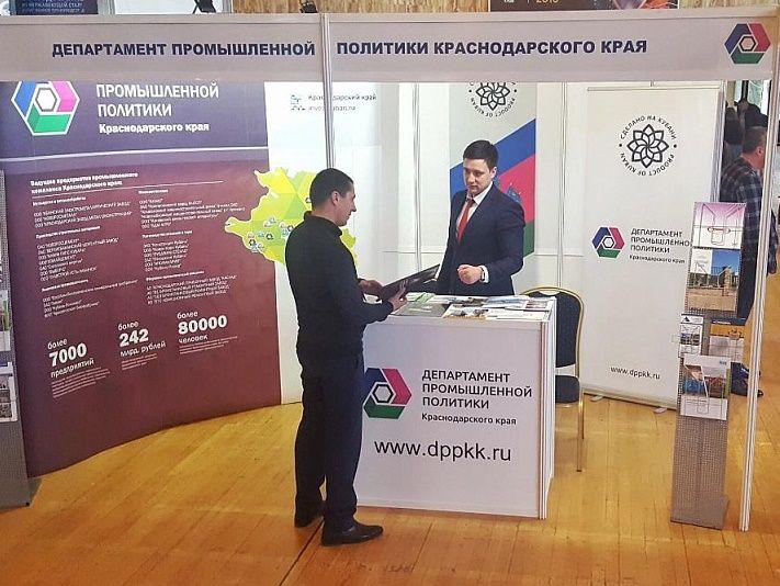 ВКраснодаре откроют 1-ый в РФ МФЦ для иностранных инвесторов
