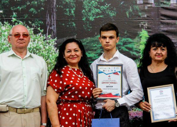 Три учителя, два писателя и выпускник школы стали победителями «Диктанта Победы» в Краснодарском крае