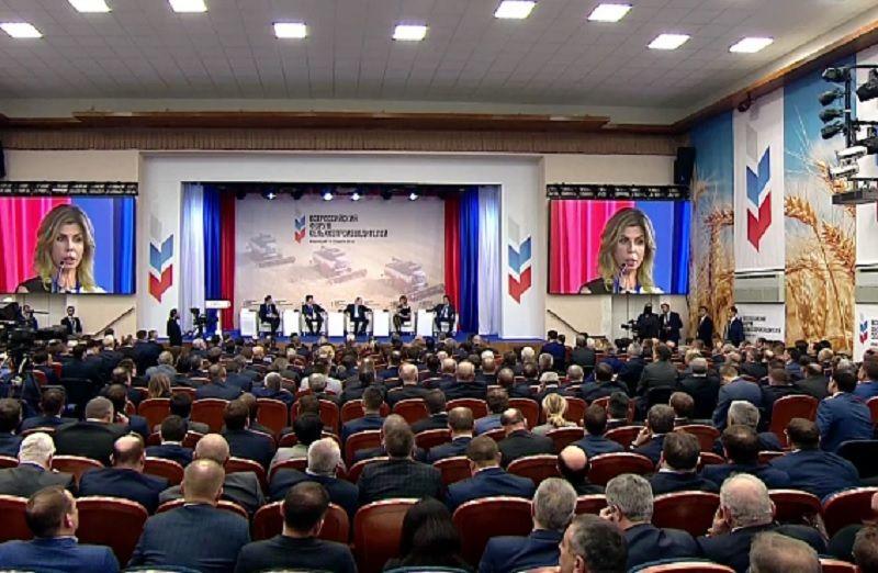 Путин выступал в Кубанском аграрном университете, фото-2