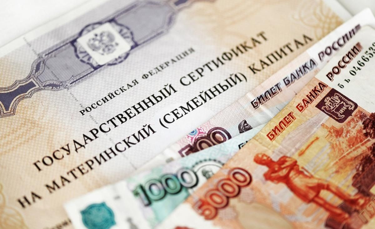 credit one bank platinum visa cash advance