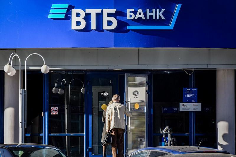 кредиты на авто с пробегом банки росбанк кредит наличными условия предоставления зарплатным клиентам