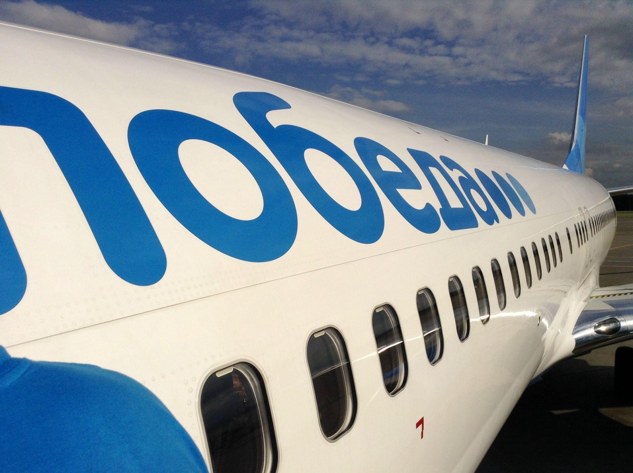 Анапа пермь самолет прямой рейс цена победа билета на самолет картинки