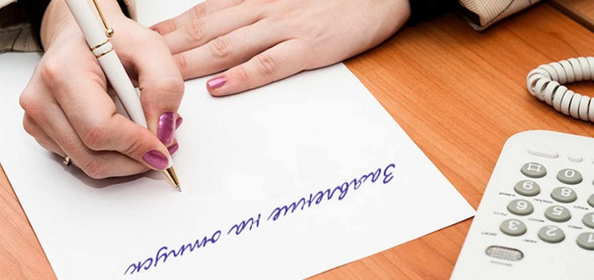 Заявление добровольное переселение соотечественников в россию 2020