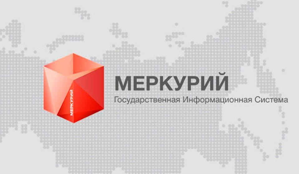 98% социальных и образовательных учреждений Краснодарского края зарегистрированы в «Меркурии»