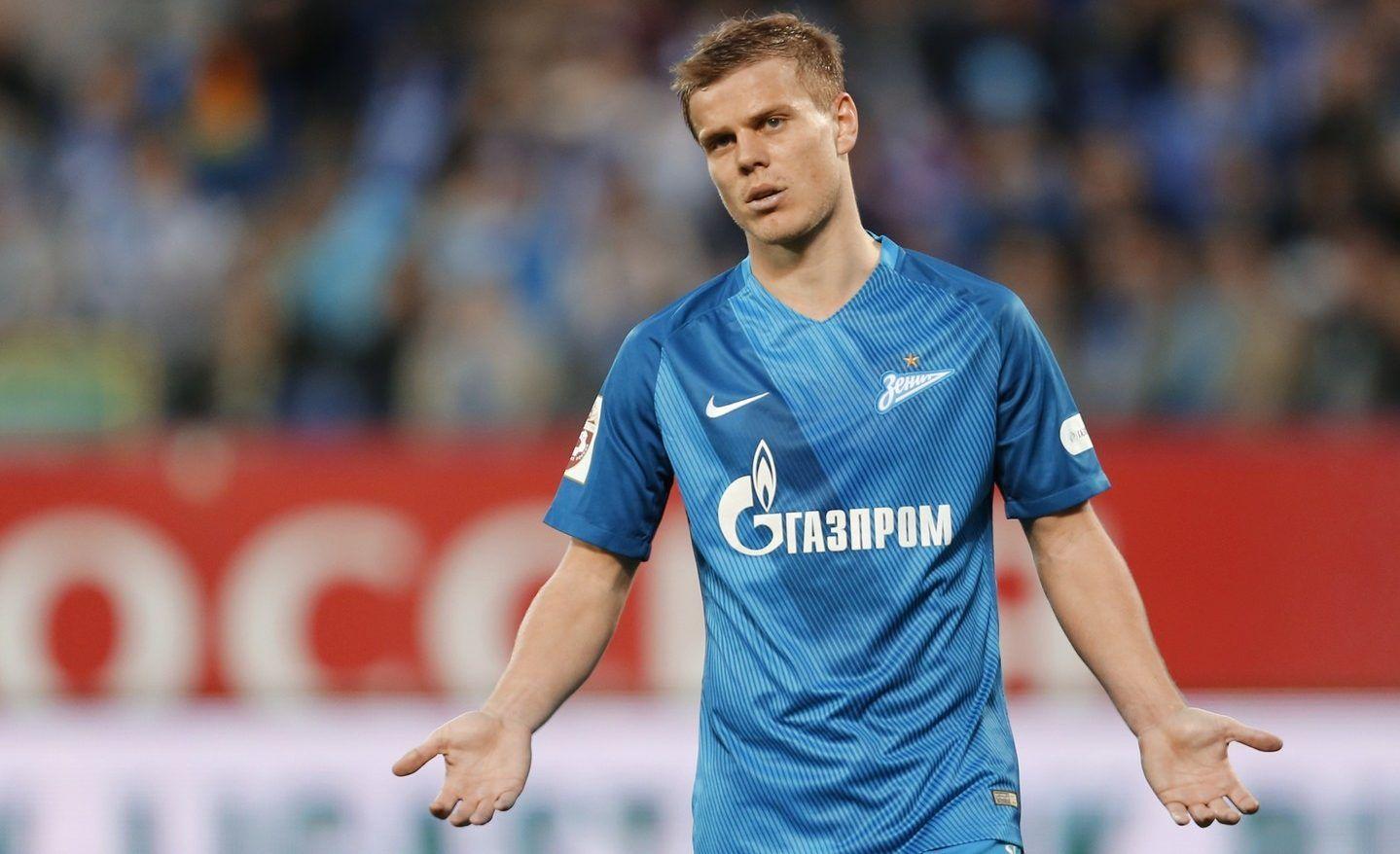 ФК «Сочи» рассчитывает, что решение по переходу Александра Кокорина будет принято 14 февраля